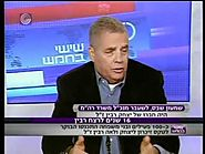 Sheves Shimon talks about the assassination of Yitzhak Rabin