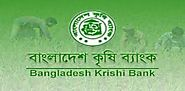 Bangladesh Krishi Bank Officer Job Circular 2016