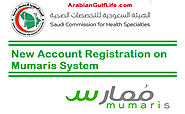Mumaris System New Account Registration Procedure