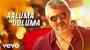 Vedalam - Aaluma Doluma Video | Ajith Kumar | Anirudh Ravichander