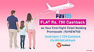Paytm Offers, Coupons: Upto 3% Cashback & Discount Offers
