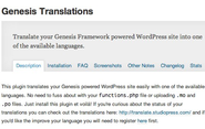 "WordPress › Genesis Translations "" WordPress Plugins"