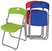 Cheap Folding Chairs - Best Place to Buy Folding Chairs