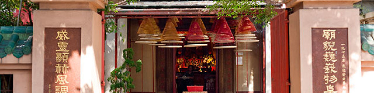 Headline for List of Temples Near Kowloon – Discovering Sacred Sites in Hong Kong