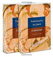 The Gospel of John by Craig S. Keener