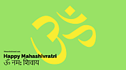 Mahashivratri Wishes Quotes & SMS in Hindi 2017 - ॐ नम: शिवाय