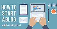 How To Start a Blogging in 2017 - Ultimate Guide in Hindi for Beginners