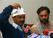 main features of aam aadmi party