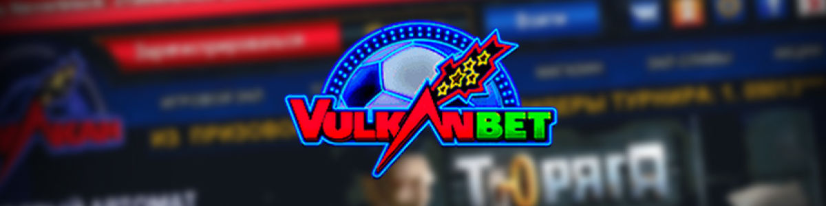 vulkan club bet казино