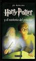 Harry Potter y la Era de la Fantasía