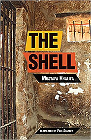 The Shell: Memoirs of a Hidden Observer | Mustafa Khalifa