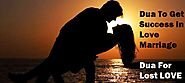 Strong Dua for Love Marriage and Love Success in Islam