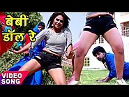 TOP SUPERHIT SONG 2017 - Baby Baby Doll Re - Gadal Ba Hamra Ankhi Me - Amit Patel - Bhojpuri Songs