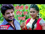 TOP BHOJPURI MOVIE SONG 2017 - Ritesh Pandey - Lale Lahanga Pa - Bhojpuri Song