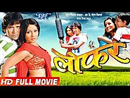"Lofar Bhojpuri Movie | Dinesh Lal Yadav ""Nirhuaa"", Monalisa Superhit Full Bhojpuri Film HD"