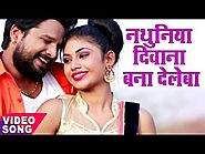Nathuniya Deewana Bana Dele Ba Song NEW BHOJPURI TOP VIDEO SONG - Ritesh Pandey