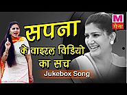 Theke Aali Gali || Sapna JukeBox Song || Haryanvi Sapna Dancer