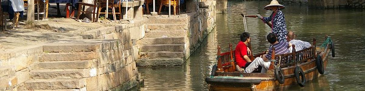 Headline for Things to Do in Suzhou – A City of Great Beauty and History