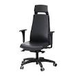 IKEA Office Chairs & Computer Chairs from £12 | Shop with IKEA