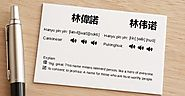 Enjoy Getting Your Chinese Name