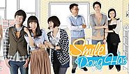 Smile, Dong Hae