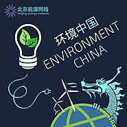 Environment China (podcast)
