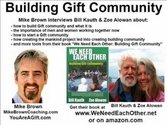 The Gift Culture movement