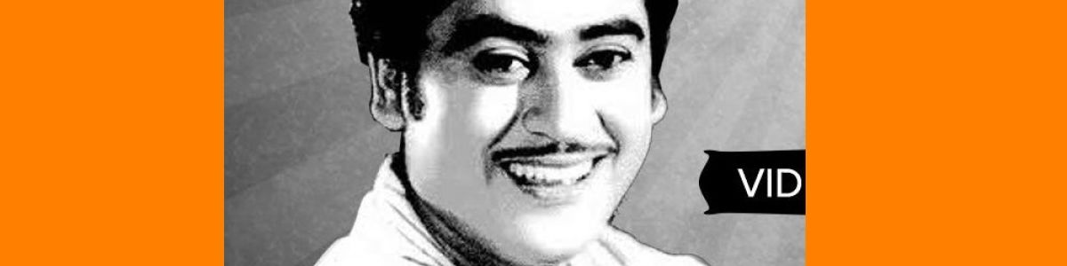 Headline for Kishore Kumar Top Twenty Favorite Songs