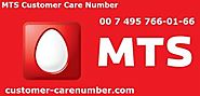MTS Customer Care Kerala
