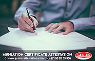 Migration Certificate Attestation Services | Genius Attestation