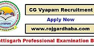 CG VYAPAM Recruitment 2017