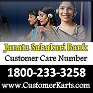 Find Janata Sahakari Bank Customer Care Number | 24*7 Toll Free Helpline, Chat