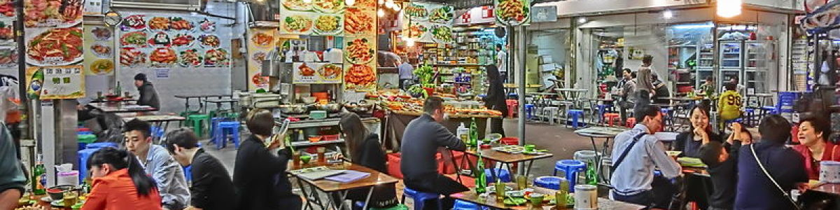 Headline for Must Try Hong Kong Street Food – a scrumptious adventure for your taste buds