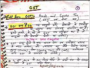 GST Notes in Hindi for SSC & Bank Exams (IBPS PO, Clerk, RRB Officer Scale & Office Assistant) Download