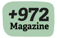 +972 Magazine | Independent commentary and news from Israel & Palestine