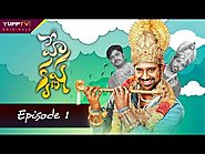 Watch Hey Krishna Episode 1 | Varun Sandesh | Kashish Vohra | Harsha Chemudu | Nandu