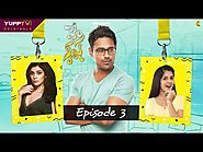 Watch Hey Krishna Episode 3 | Mounima | Varun Sandesh | Viva Harsha | Kashish Vohra