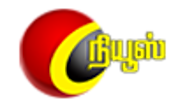 Tamil TV Channels Live
