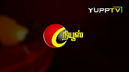 Captain News Live | Watch Captain News Tamil Channel Online