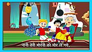 Nani Teri Morni ko Mor Le Gaye | Nursery Rhymes for kids in Hindi | Baby Songs