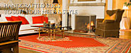 Oriental Rugs Store, Rug Cleaning & Repair Services - The Rug Shopping NJ