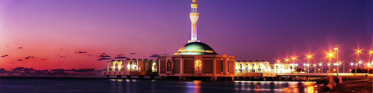Headline for Five Places of Interest in Jeddah: The Dazzling City On The Red Coast