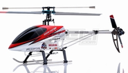 Double Horse RC Helicopters and Spare Parts