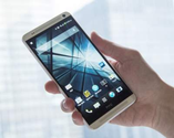 HTC One Max Officially Announced with Fingerprint Scanner, 5.9 inch display and more