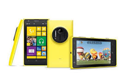 Nokia Lumia 1020: 41 megapixel Camera Phone