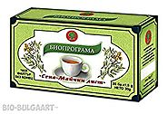 Senna Herbal Tea 20 Natural Detox Weight Loss Laxative Improves Digestion Colon Cleansing (3 Packs)