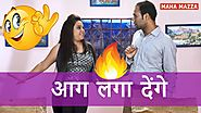 आग लगा देंगे | Husband Wife Jokes | Funny Comedy Videos in Hindi | Maha Mazza