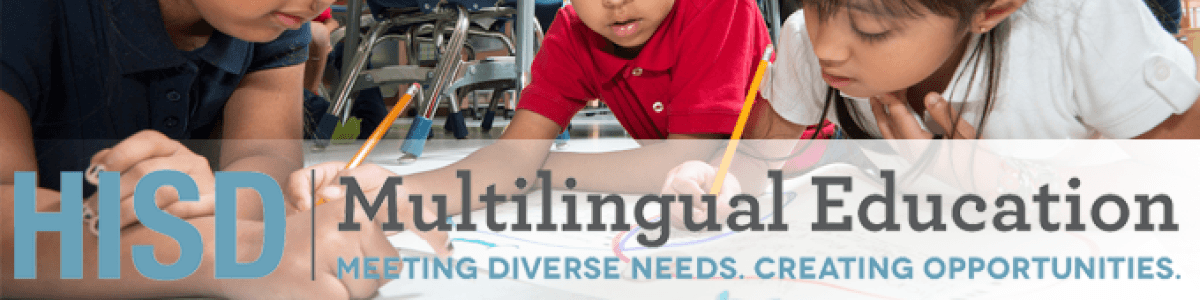 Headline for HISD Tech Resources for the ELL Classroom