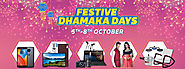 Avail Attractive Discounts this Diwali with Flipkart Online Coupons!