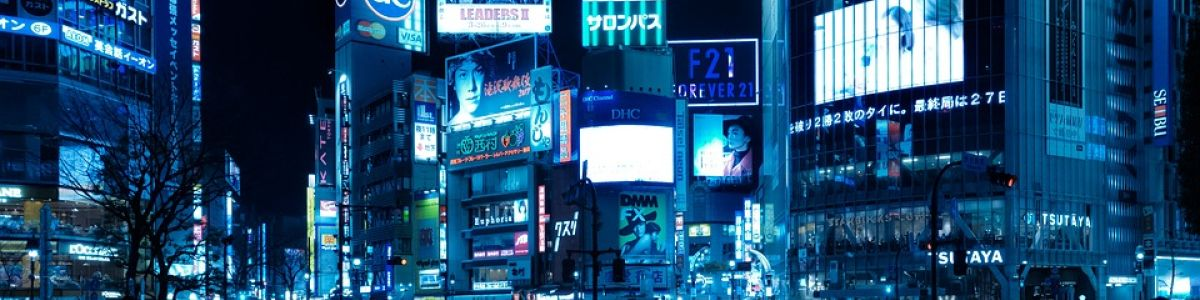 Headline for Tokyo's Top Nightlife Districts - the best places to blow your cash